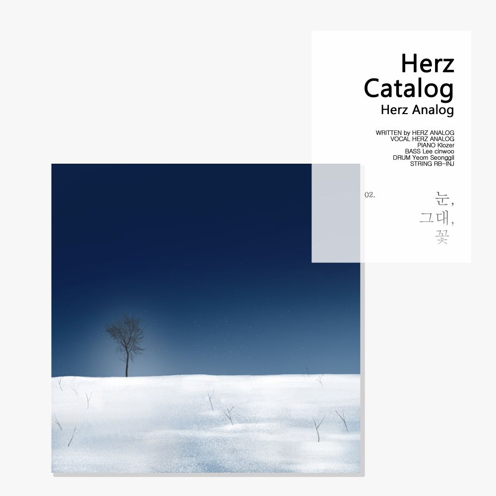 Herz Analog – Herz Catalog : Snow, You, Flower – Single