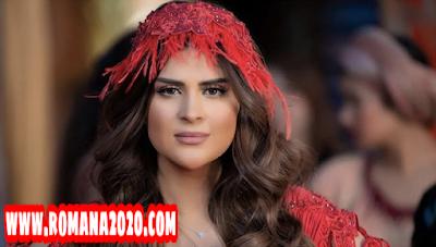 سلمى رشيد salma rachid تؤكد عرض مسبسل زهر الباتول في رمضان
