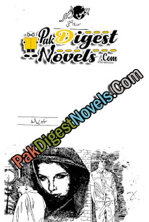 Aseer E Ishq Episode 16 By Sidra Tul Muntaha