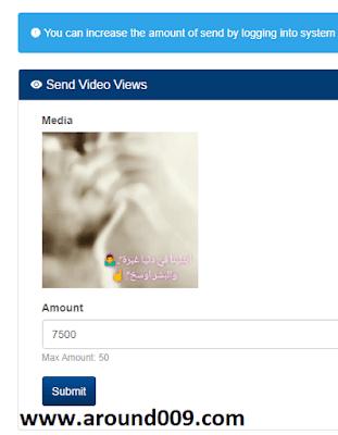 موقع igtools لزيادة مشاهدات فيديو الانستغرام