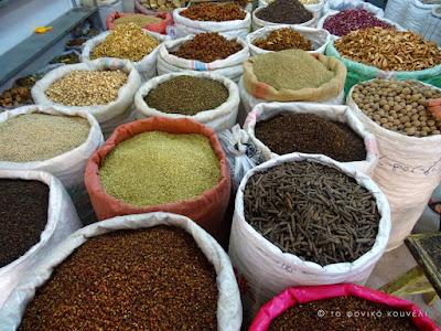 Κίνα, στο δρόμο του μεταξιού... Σάκοι με μπαχαρικά / China, on the Silk Road