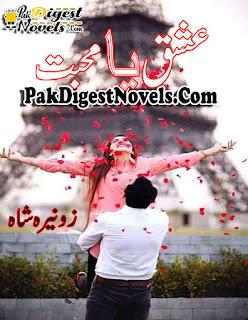 Ishq Ya Mohabbat Complete Novel By Zunaira Shah