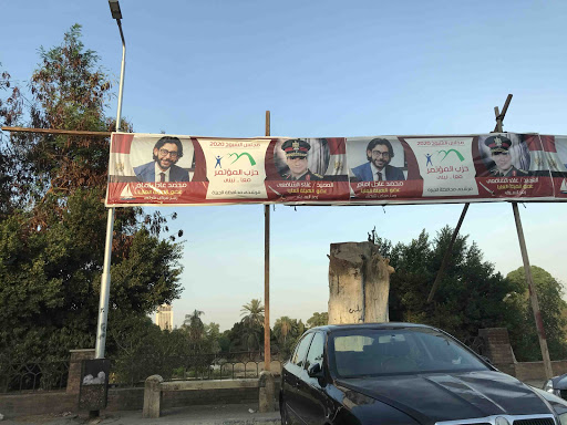 One of the elections banners in Giza's Agouza