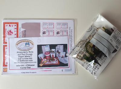 1/12 scale miniature paper Chinese carry out kit and blank wine bottle kit.