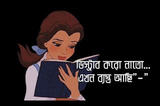 স্টিকার কালেকশন| নিয়ে নিন সমস্ত মজার স্টিকার কালেকশন ফ্রীতে|
