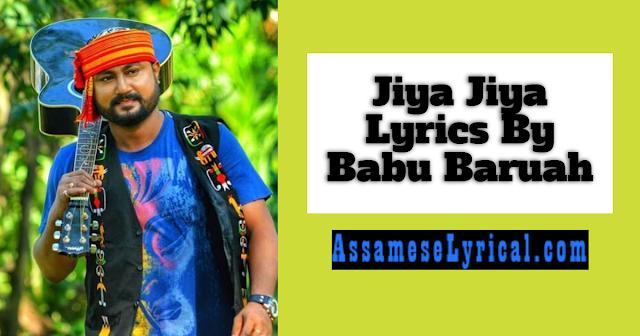 Jiya Jiya Lyrics