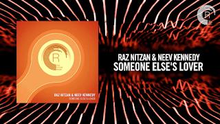 Lyrics Someone Else's Lover -  Raz Nitzan & Neev Kennedy