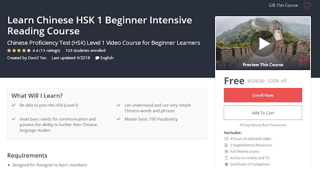 Learn Chinese HSK 1 Beginner Intensive Reading Course