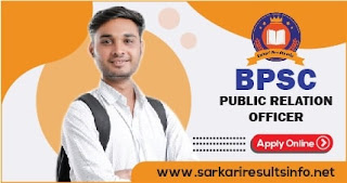BPSC District Public Relation Officer