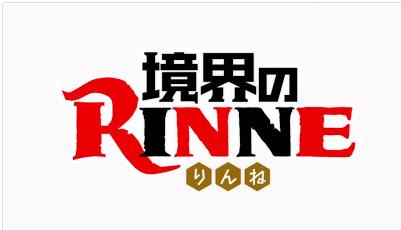 Download Anime Kyoukai no Rinne Season 2 Subtitle Indonesia Batch
