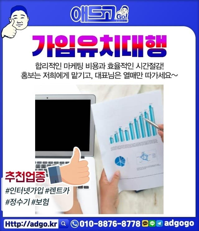태평3동밴드광고대행사