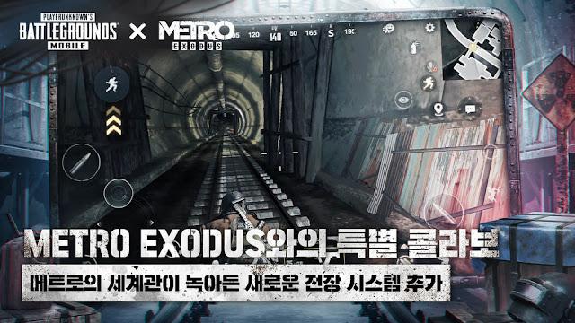 PUBG Korean Version APK and OBB download links