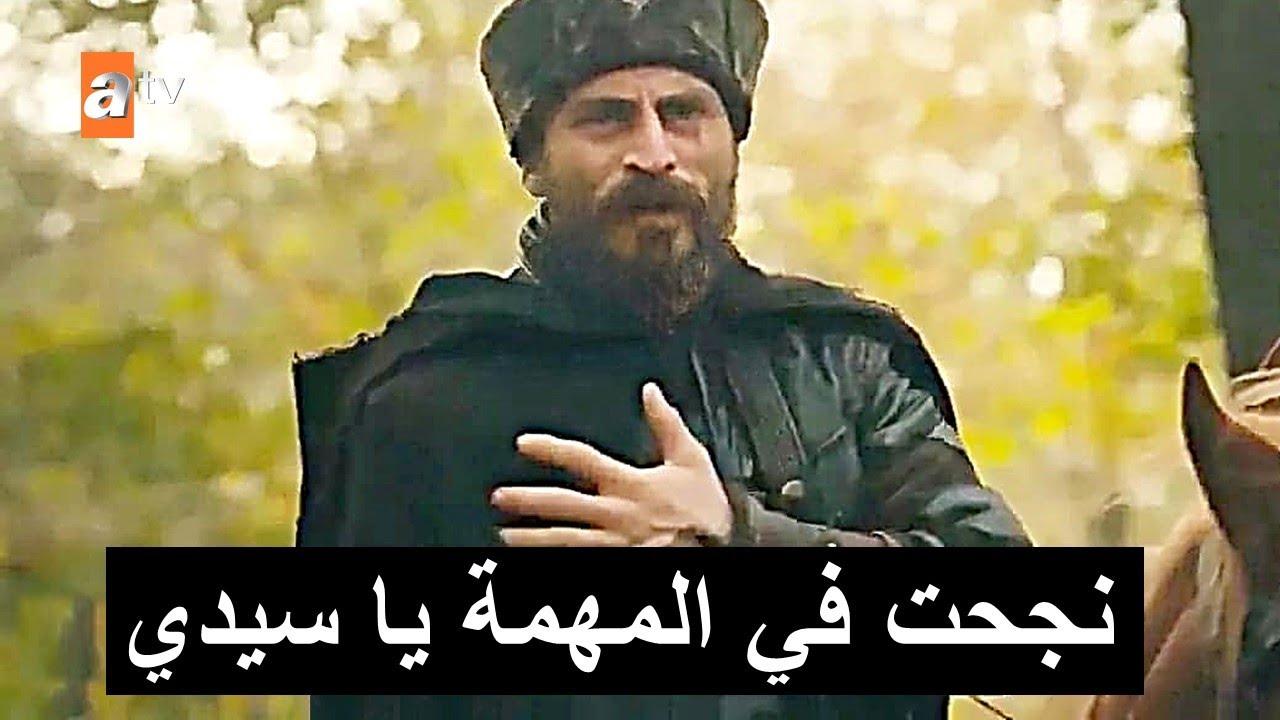 اعلان مسلسل المؤسس عثمان الجزء الثالث