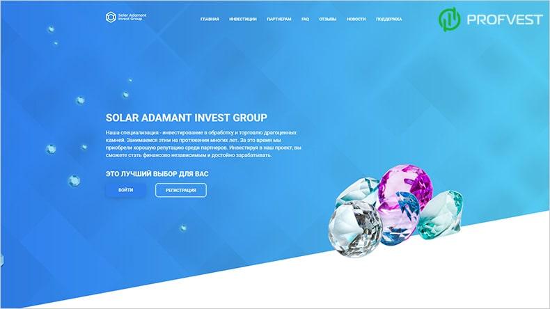 Новости от Solar Adamant Invest Group