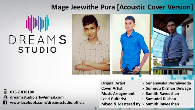 Mage Jeewithe Pura ft DreamS