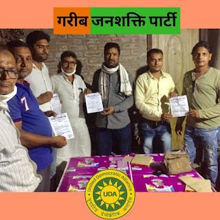 Gharib Janshakti Party @ Desh Rakshak News