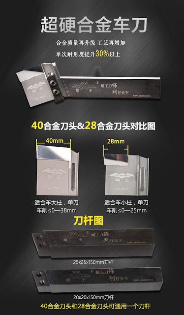 dao-tien-go-hop-kim-fuwang-tools
