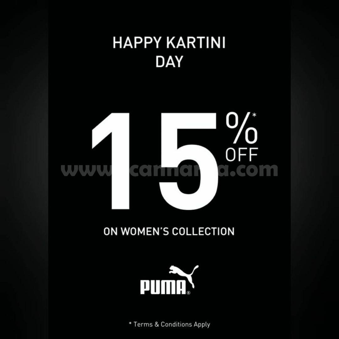 PUMA Promo KARTINI DAY Special Discount up to 15% Off