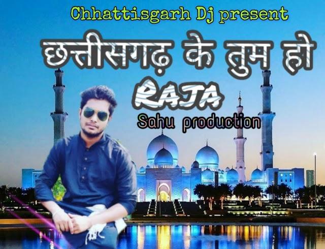 Chhattisgarh Ke Tum Ho Raja Sahu Dj 2020
