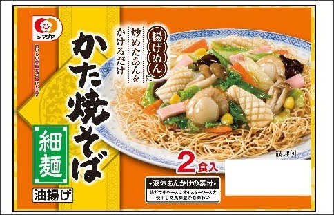 http://www.shimadaya.co.jp/products/chilled/yakisoba/_035226/viewer01.html