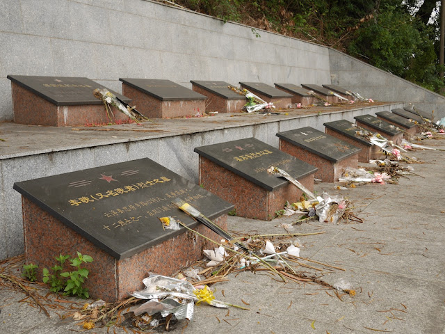 Martyr's Cemetery (烈士陵园)