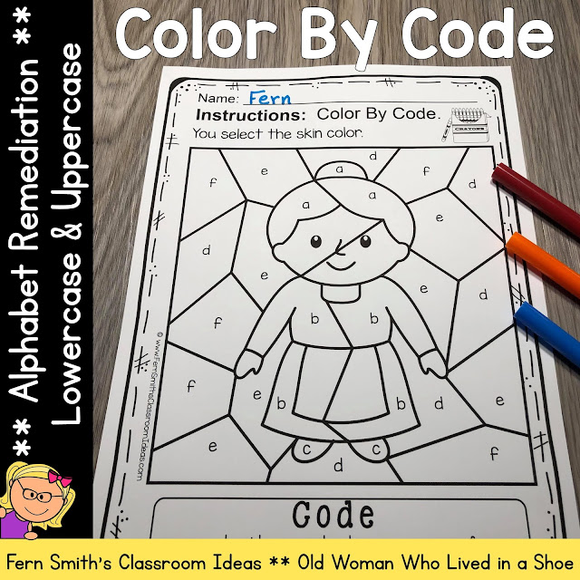 There Was an Old Woman Who Lived in a Shoe Color By Code Alphabet Remediation for Kindergarteners