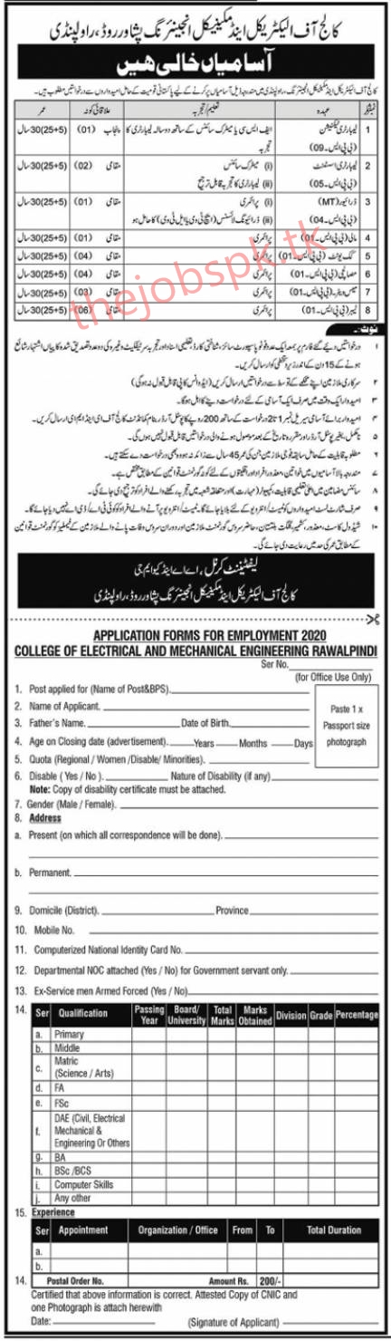 Application form for employment 2020 College of Electrical and Mechanical Engineering Rawalpindi 2020