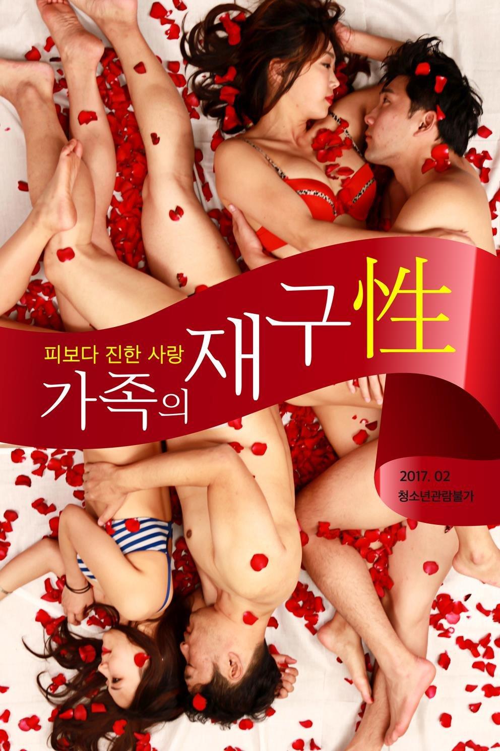 Family Reconstruction Full Korea 18+ Adult Movie Online Free