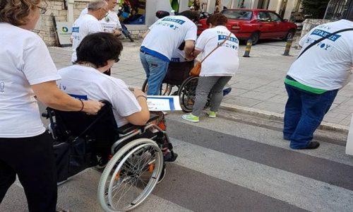 Η Διεύθυνση Δημόσιας Υγείας & Κοινωνικής Μέριμνας της Π.Ε. Ιωαννίνων, ανακοινώνει ότι η έκδοση και η θεώρηση Δελτίων Μετακίνησης ΑμεΑ θα πραγματοποιείται στο Γραφείο 131, ισόγειο του Διοικητηρίου της Περιφέρειας (πλατεία Πύρρου) από 26 Ιανουαρίου 2021 έως και 31 Οκτωβρίου 2021. (Τηλέφωνο για πληροφορίες 26510 87131].