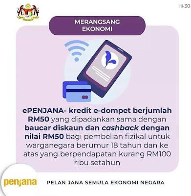 Syarat Mohon Bantuan Kerajaan Rm50 Bagi Pengguna E Wallet