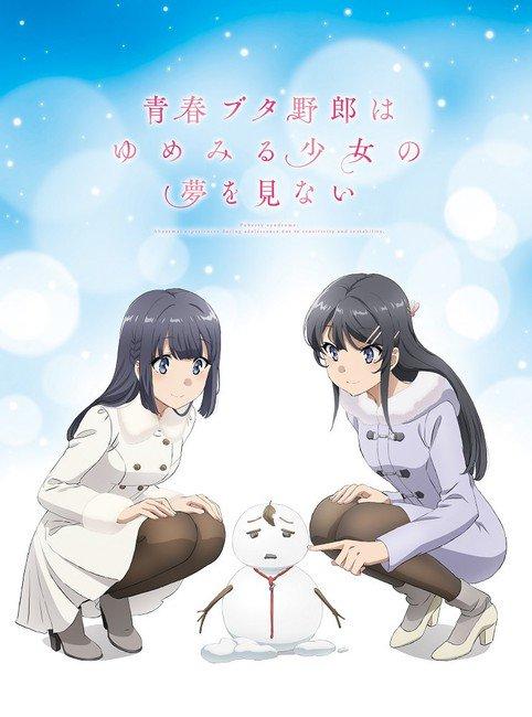 Shōko y Mai jugando con un muñequito de Sakuta