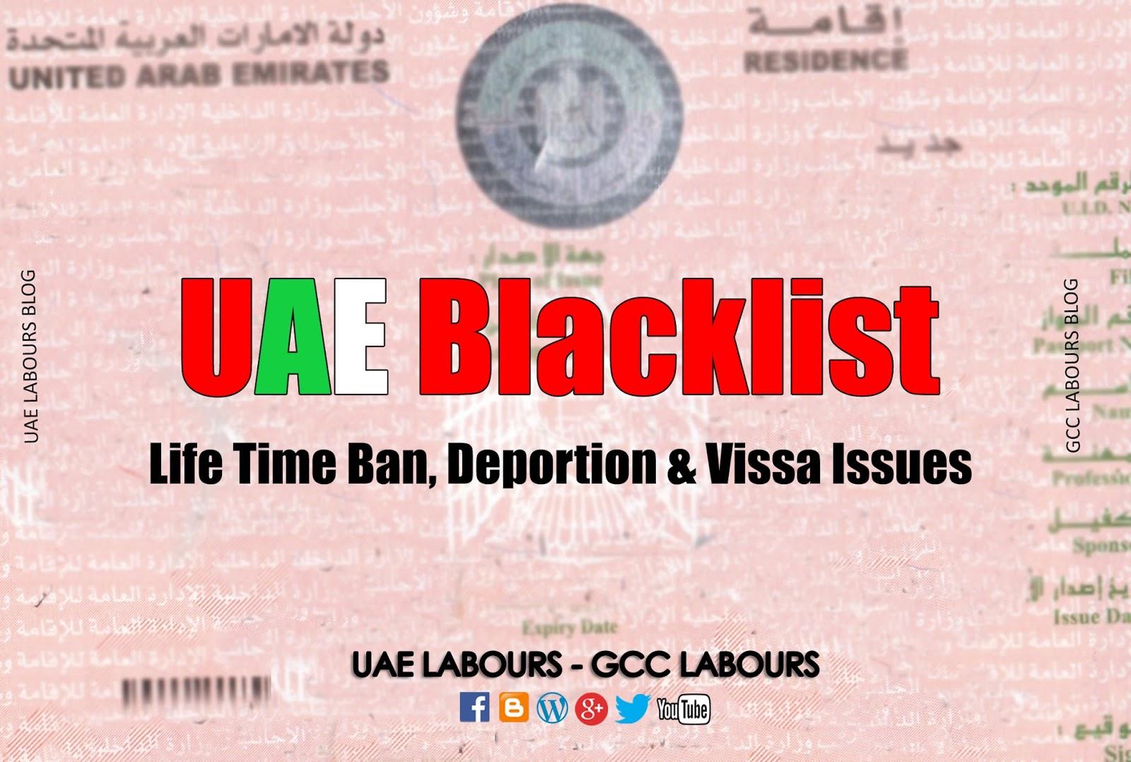 UAE Blacklist and Lifetime ban - UAE LABOURS