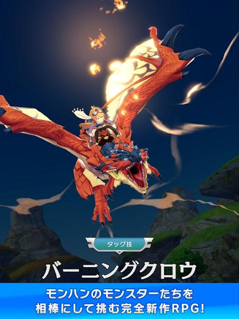 Download Monster Hunter Riders (JP) Mod Apk