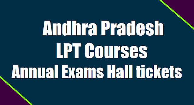 AP LPT Results 2021 bseap hpt/tpt/upt exam result