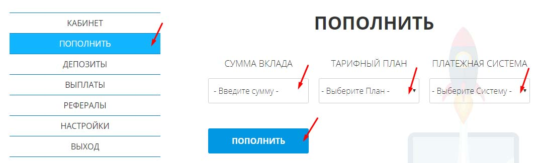 Регистрация в RocketBitBot 3