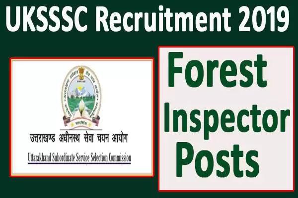 UKSSSC Recruitment 2019: वन निरीक्षक के पदों पर निकली भर्तियां, जल्द करें आवेदन