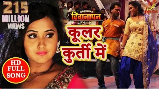 Top 10 Bhojpuri Gana Video On YouTube You Must Watch