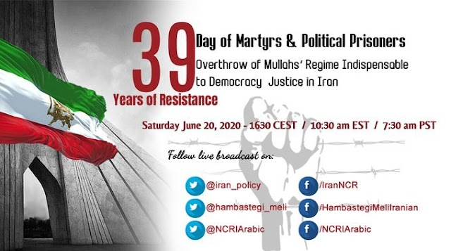 Iranians mark launch of Resistance movement to establish freedom and democracy in Iran