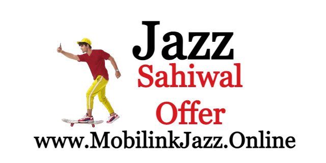 Sahiwal Super Night | Price and Subscription Code 2021