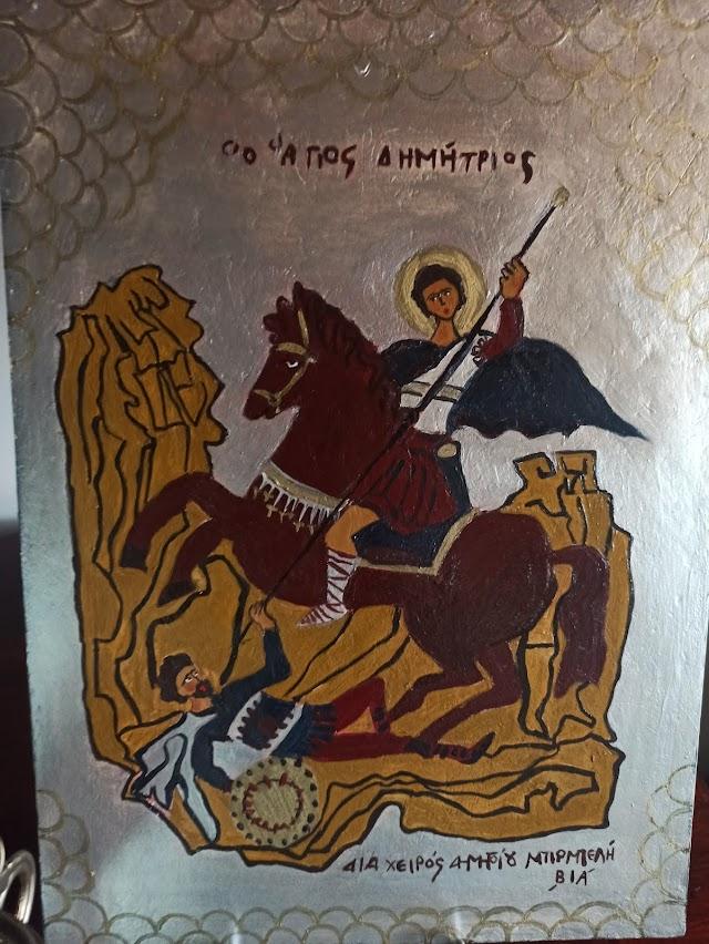 Αγιογραφίες και πίνακες ζωγραφικής από τον Δημήτρη