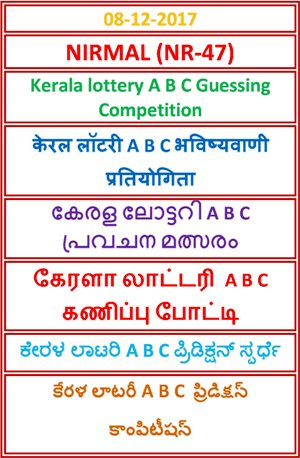 A B C Guessing Competition NIRMAL NR-47