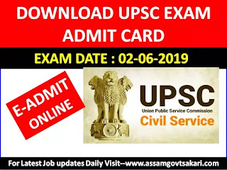 Download UPSC Admit Card 2019