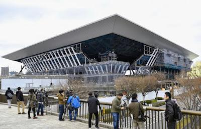 Centro Aquático de Tóquio