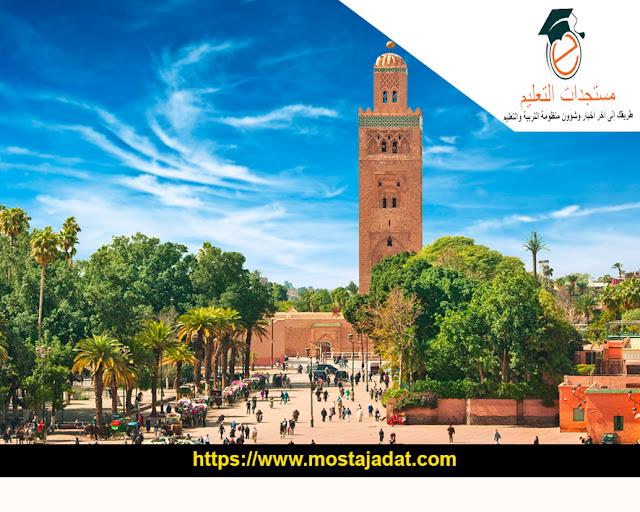 مراكش تصنف ضمن خمسين مدينة صديقة للبيئة في العالم