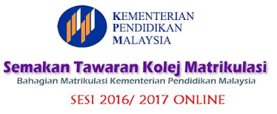 Semakan keputusan Tawaran Matrikulasi KPM 2016/ 2017 Online