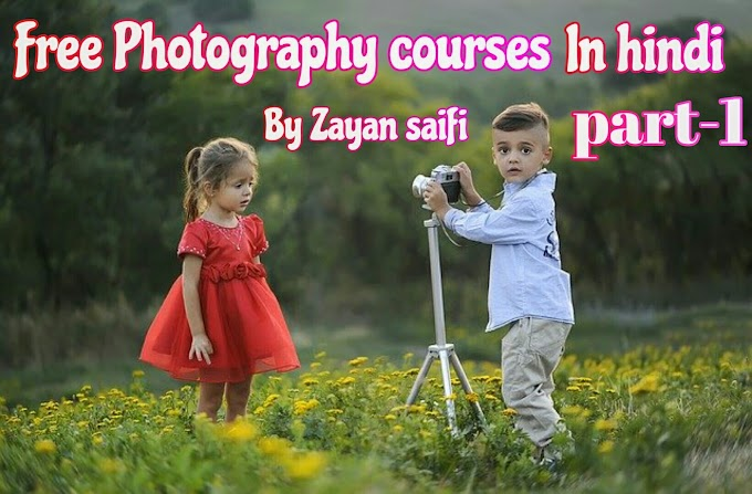 Free photography basic course in hindi