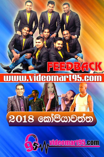 FEEDBACK LIVE IN KOPIYA WATTA 2018