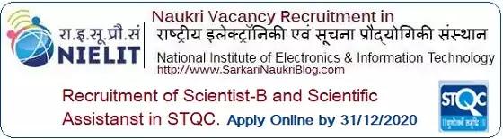 NIELIT STQC Scientist Scientific Assistant Vacancy Recruitment 2020