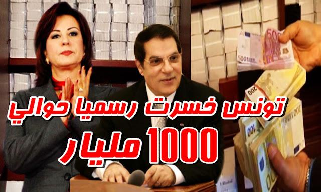 Tunisie - Avoirs spoliés : La famille Ben Ali Récupère 1000 Millions de dinars