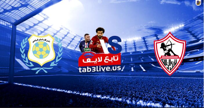 نتيجة مباراة الزمالك والاسماعيلي اليوم 2021/02/17 الدوري المصري